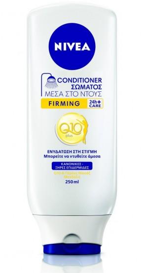 Q10+Conditioner
