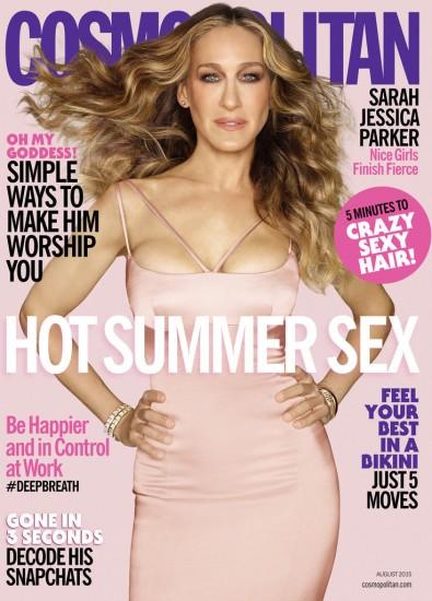 Εξώφυλλο Cosmopolitan-Sarah Jessica Parker