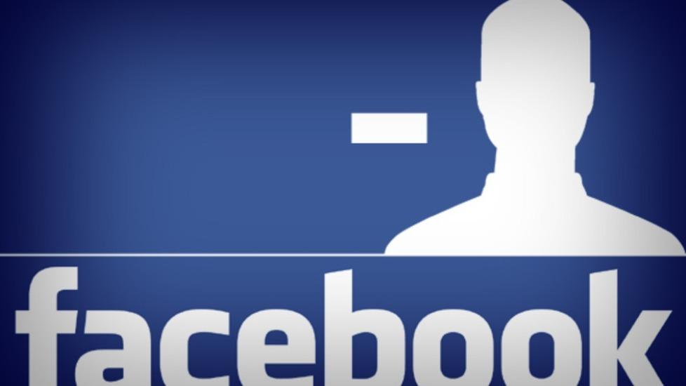 απόρριψη στο Facebook
