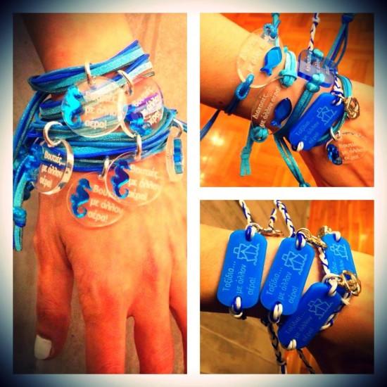 wind-maliya-bracelet-diagonismos