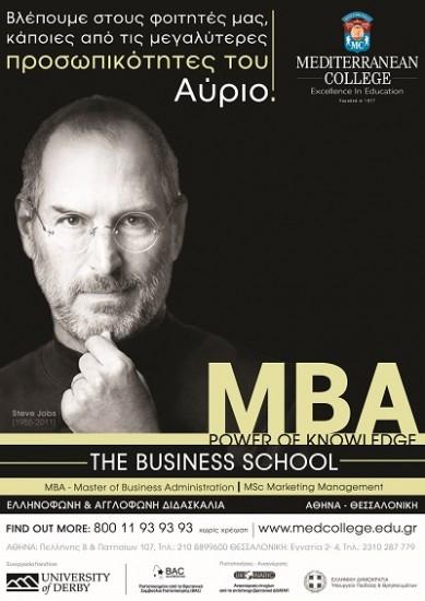 MBA Mediterannean College