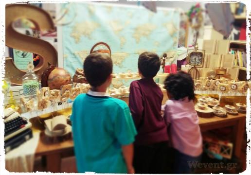 ιδέες για παιδικό πάρτι