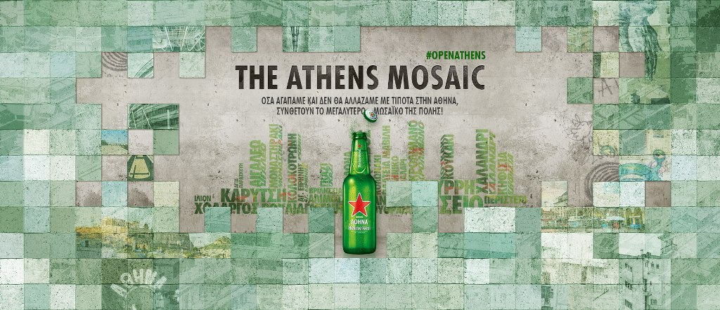 Heineken Athens Mosaic