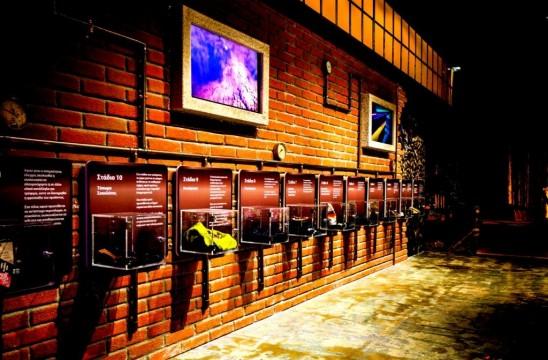 μουσείο σοκολάτας