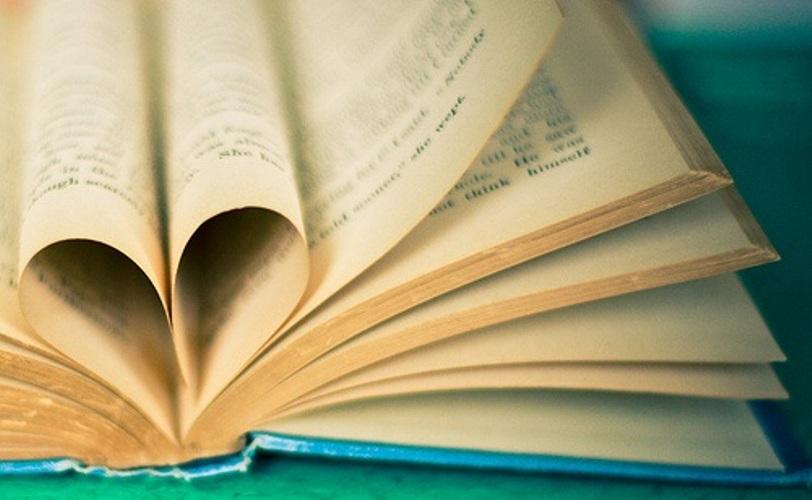 διαγωνισμός δώρο βιβλίο