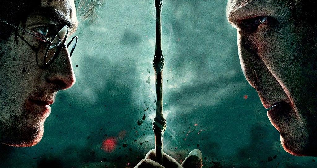 αγαπημένο κεφάλαιο J.K. Rowling