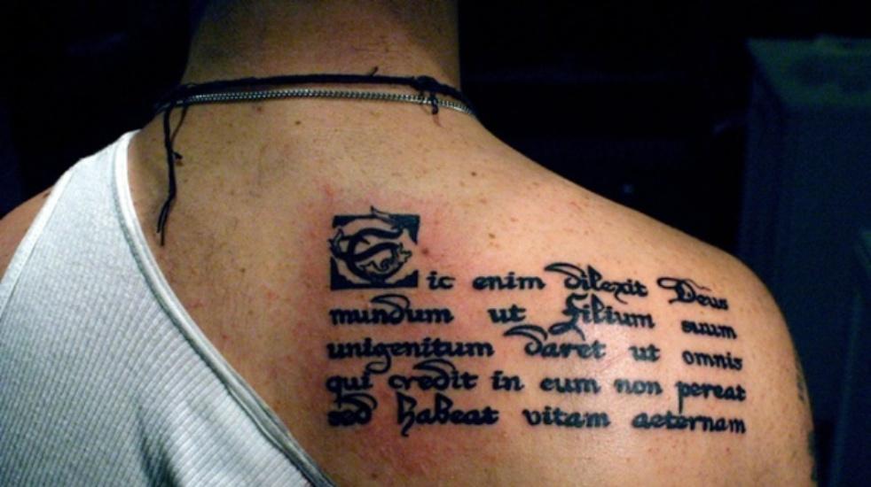 λόγοι να μην κάνεις τατουάζ