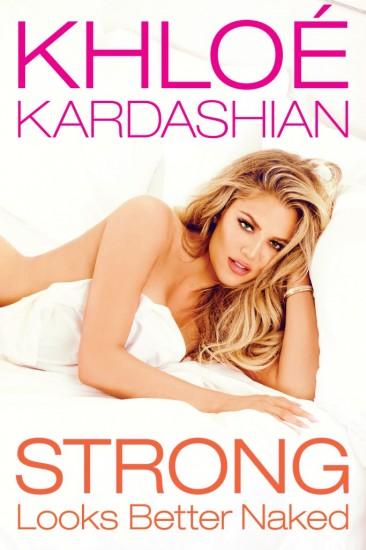 μυστικά δίαιτας Khloe Kardashian