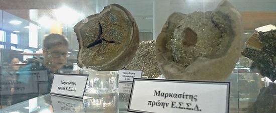 Μουσείο για παιδιά_μικροί γεωλόγοι_ορυκτολογία-πετρολογία-glamour (6)