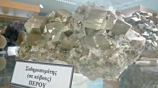 Μουσείο για παιδιά_μικροί γεωλόγοι_ορυκτολογία-πετρολογία-glamour (7)