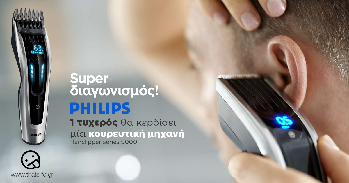 philipstlmen9000