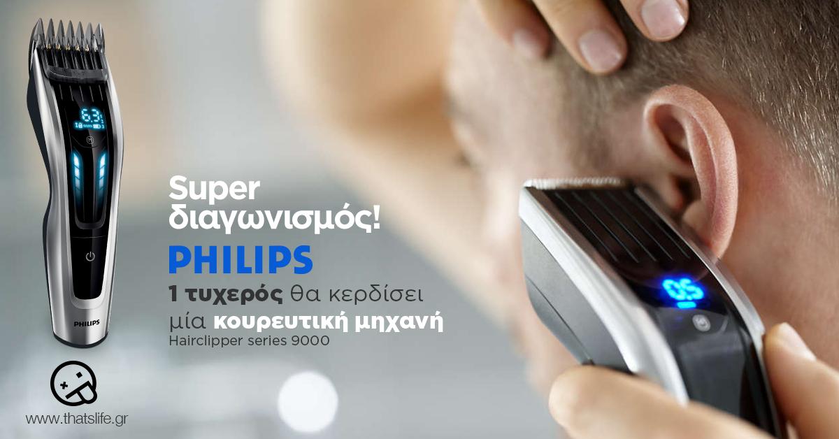 philipstlmen9000