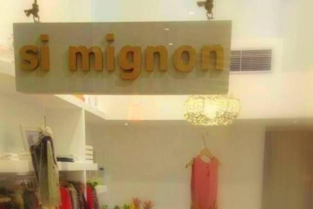si-mignon-cover