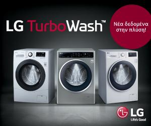 turbowash (1)