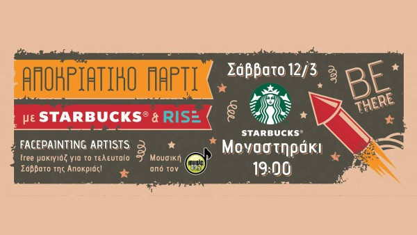 STARBUCKS_APOKRIES PARTY