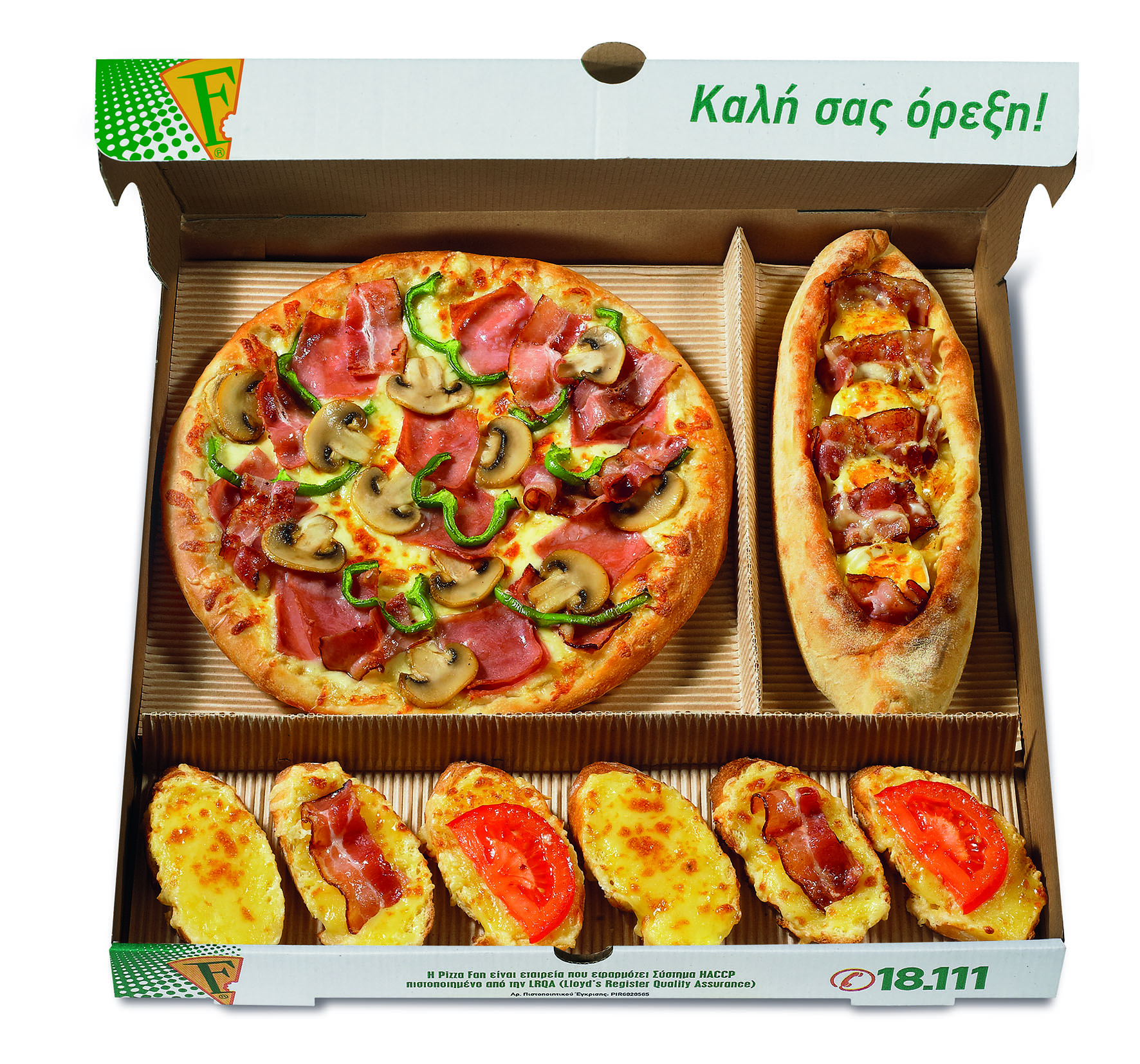 pizzafan_smartbox_pastry
