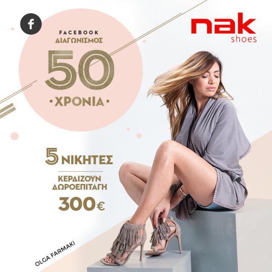 50years-nak-800x800px