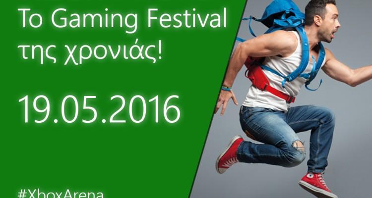 Xbox Arena Festival  Sakis Tanimanidis