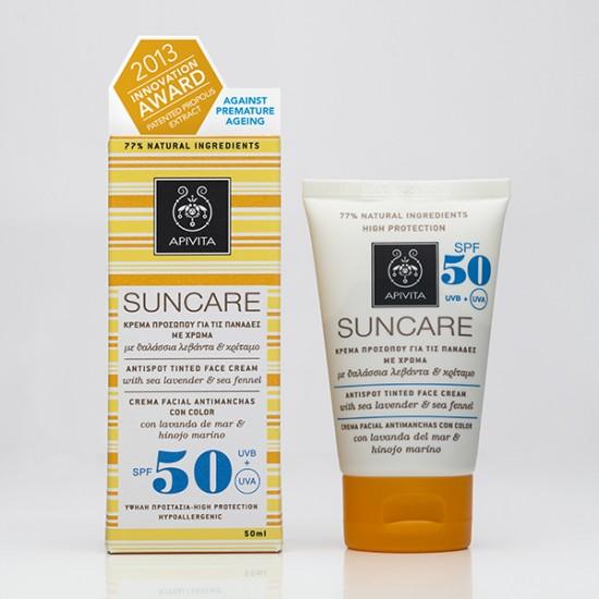 APIVITA-suncare-SPF50-tinted