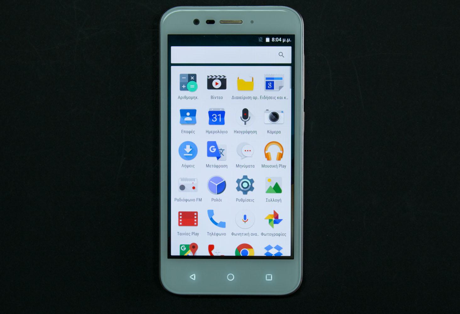 Vodafone Smart Prime 7 (7)