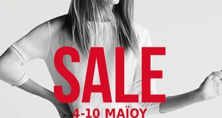 thumbnail_MID_SALE16_Poster_A4-02