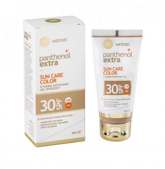 thumbnail_Panthenol Extra Sun Care Color 01