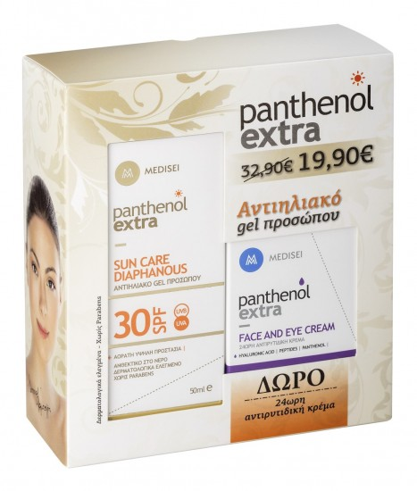thumbnail_Panthenol Extra Sun Care SPF 30 Diaphanous +Face Cream Set 01