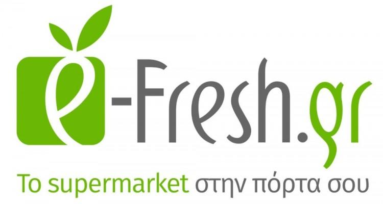 thumbnail_e-fresh logo