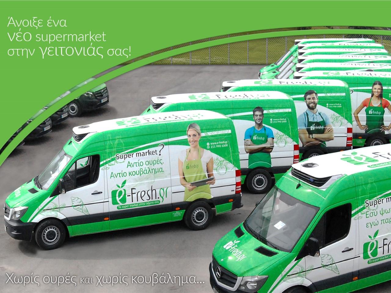 thumbnail_e-fresh-vans