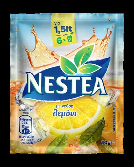 thumbnail_nestea-lemon 3D