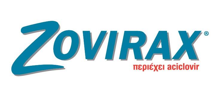 zovirax_logo