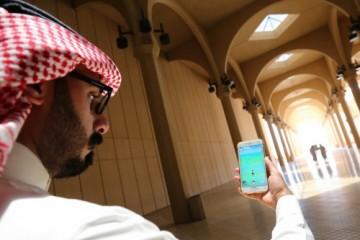 σαουδικη αραβια pokemon go