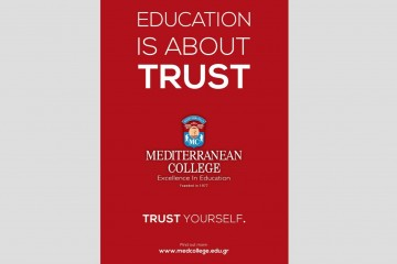 Mediterranean College (Large)
