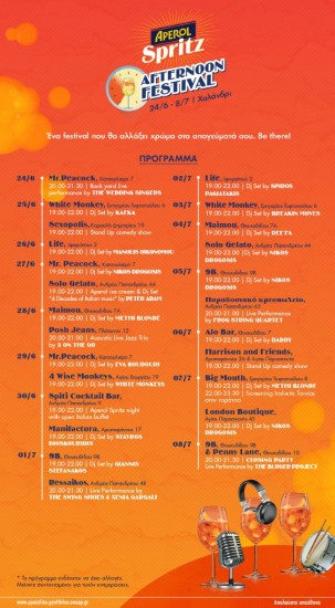 thumbnail_APEROL-AFTERNOON-FESTIVAL-PROGRAM