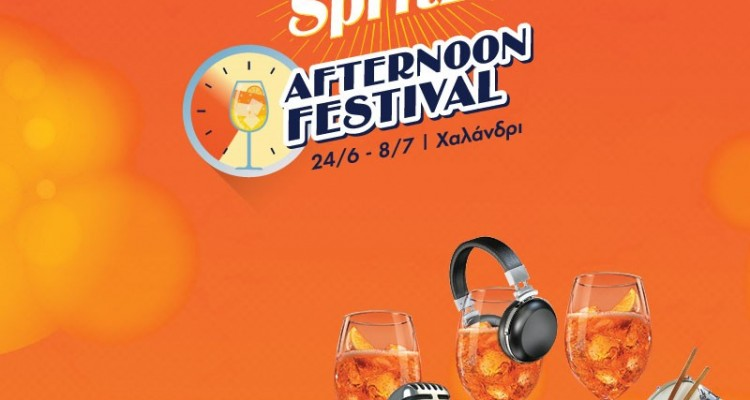 thumbnail_APEROL FESTIVAL KEY VISUAL