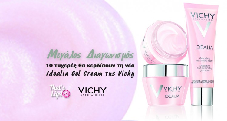 vichy 7-7-16 sent