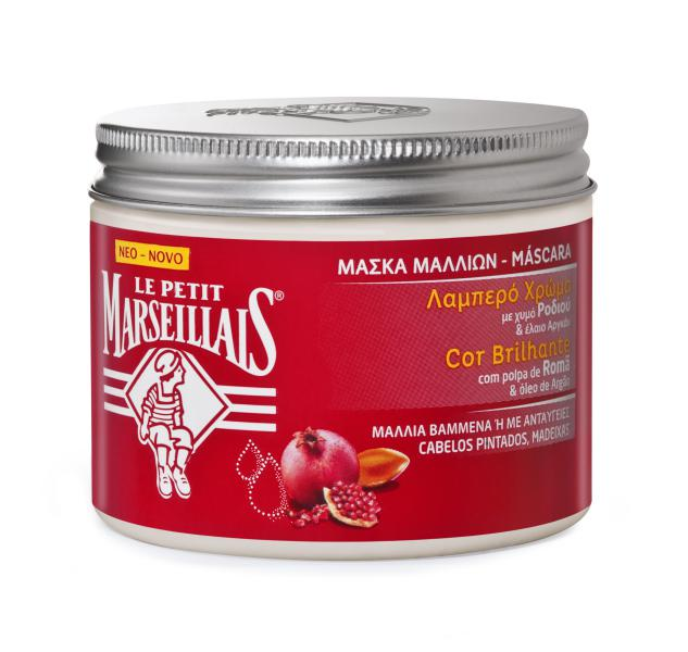 pomegranate-argan-oil-color-mask