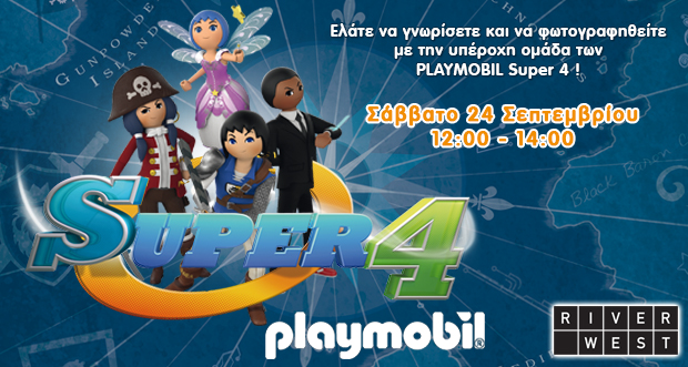 river-west-playmobil-super-4