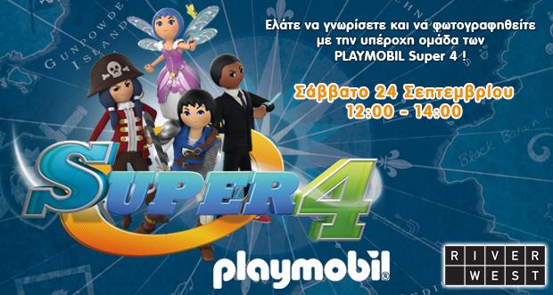 river-west-playmobil-super-4