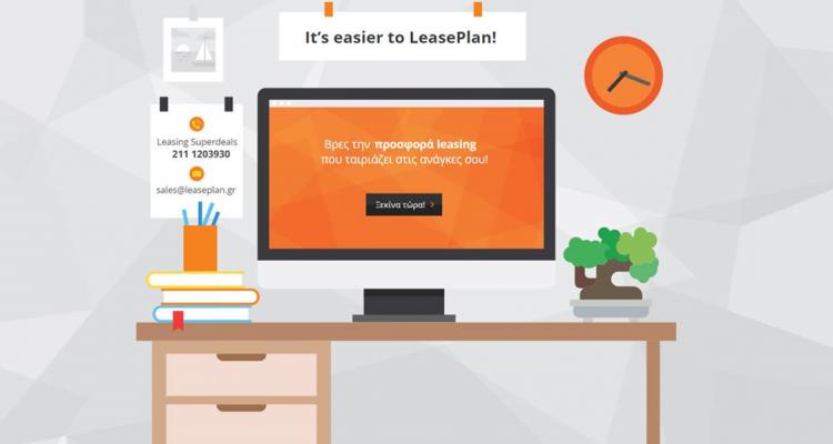 httpleaseplanstories-gr-3