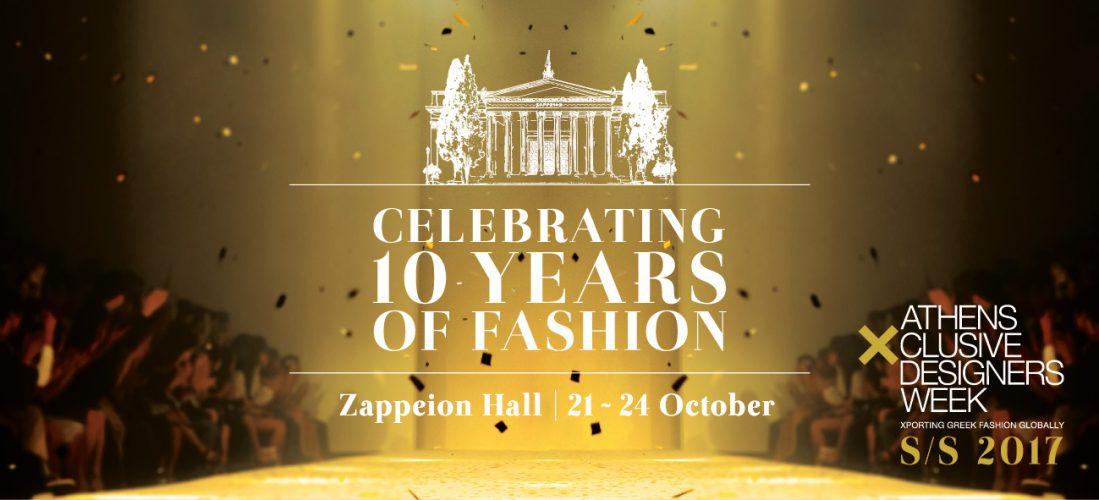 20th-axdw_celebrating-10-years-of-fashion
