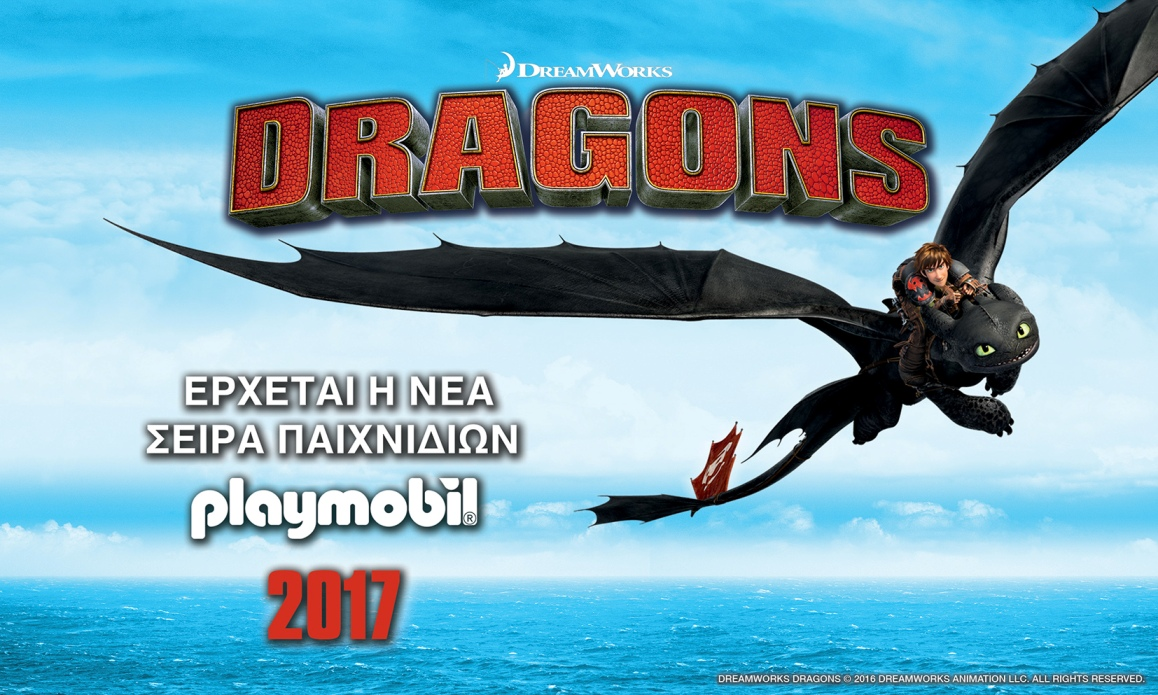 playmobil_nea-sira-dragons