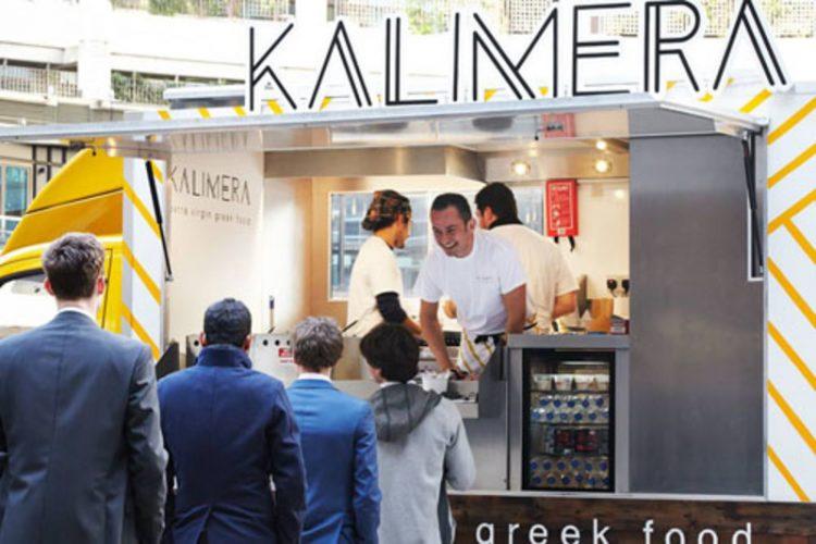 kalimera3