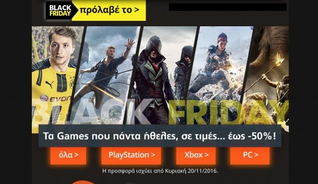 public-black-friday-4-640x371