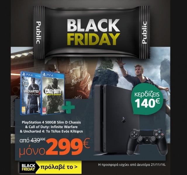 public-black-friday-gaming-1-640x599