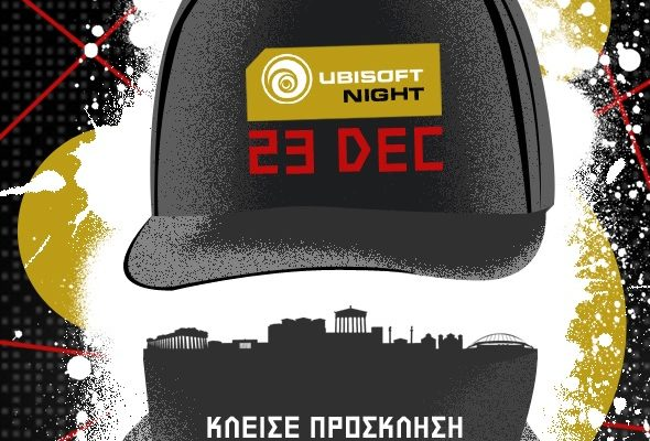 ubinight-1