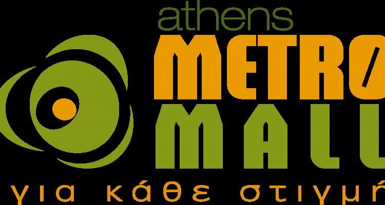 thumbnail_athens-metro-mall-logo