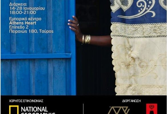 thumbnail_invitation