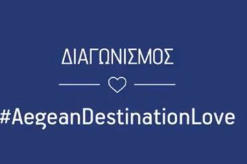 AegeanDestinationLove