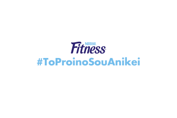 FITNESS_#ToProionoSouAnikei